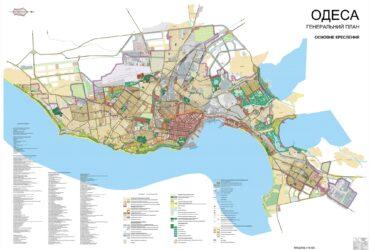 Генплан Одессы. Генеральный план Одессы 2015, 2014, 2013, 2012